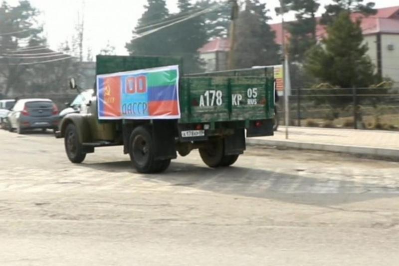 Автопробег «Путь памяти» в Магарамкентском районе посвятили 100-летию ДАССР