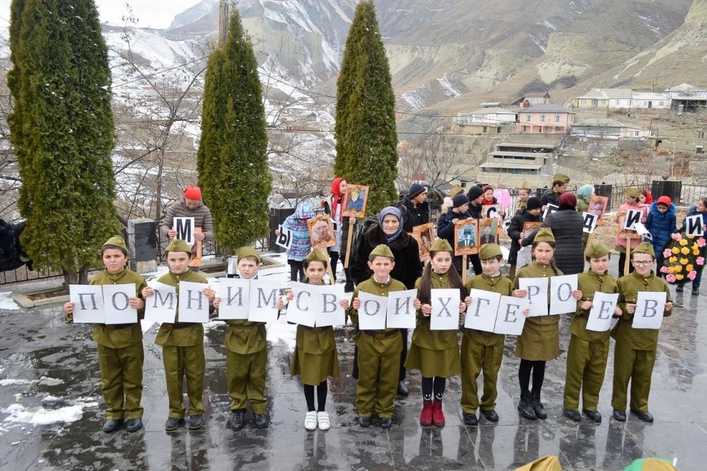 Гумбетовский район присоединился ко Всероссийской акции «Помним своих героев»