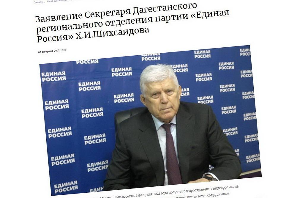«Единая Россия» исключила из партии директора школы, заподозренного в воровстве продуктов