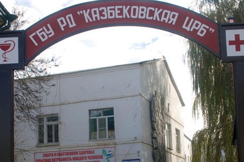 Сотрудники МЧС ликвидировали пожар в родильном отделении Казбековской ЦРБ