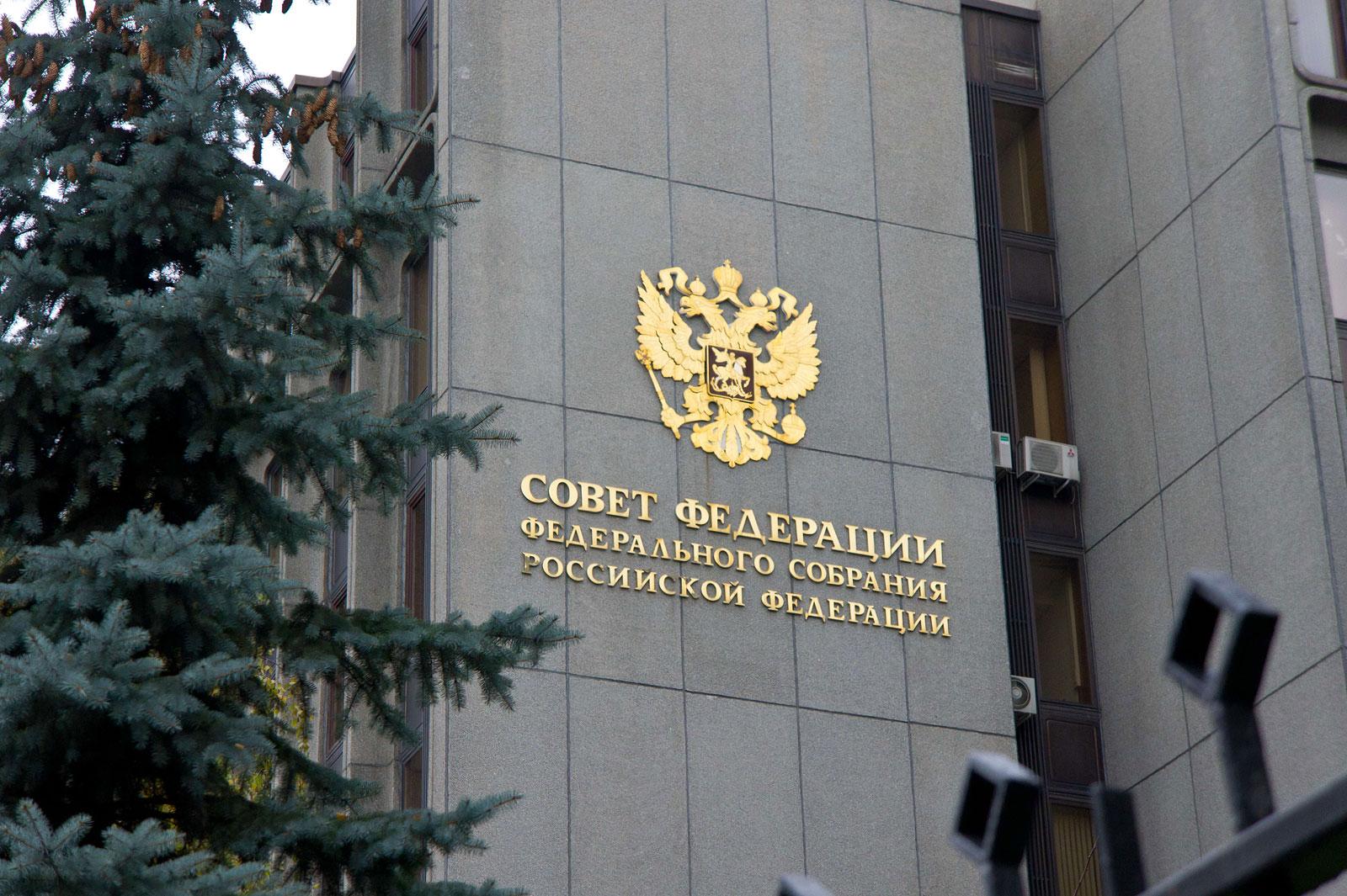 В рамках Дней Дагестана в прямом эфире пройдут заседания двух профильных комитетов
