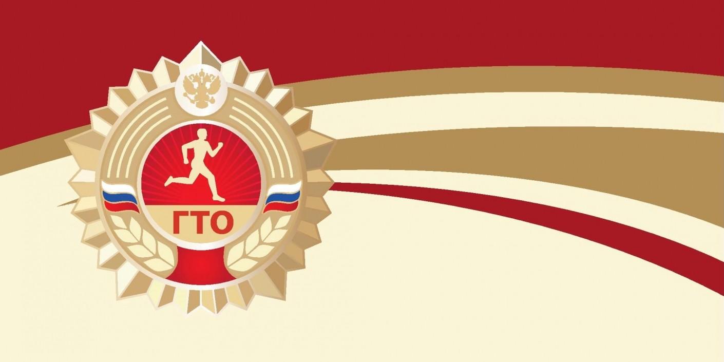 В Дагестане отмечают дни ГТО
