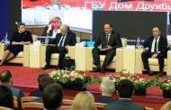 Сергей Меликов принял участие в форуме «Медицина Дагестана: вызовы и решения»