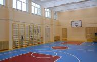 Правительство Дагестана утвердило перечень мероприятий по созданию в сельских школах условий для занятий физической культурой и спортом