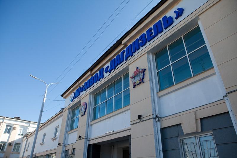 Гендиректор завода «Дагдизель» заподозрен в превышении полномочий