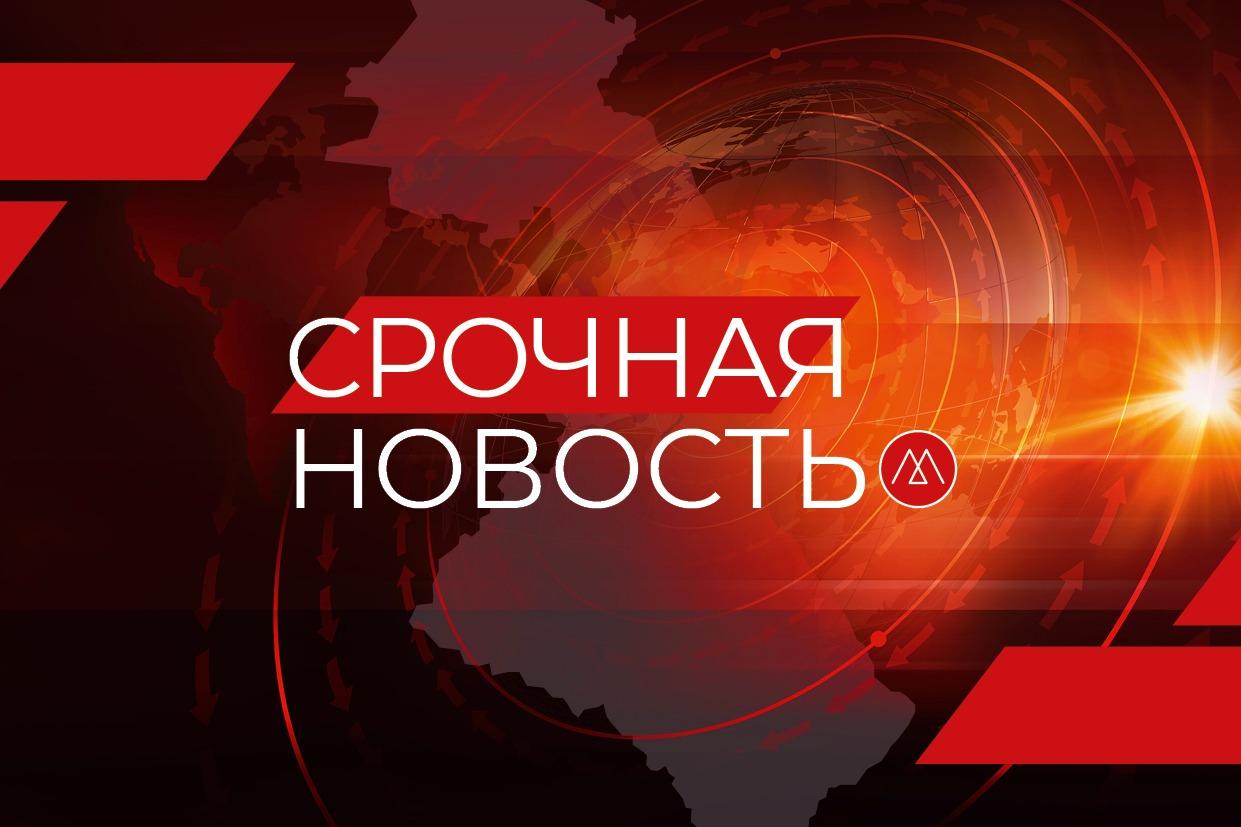 В Советском районе Махачкалы введен режим КТО. Началась активная фаза спецоперации
