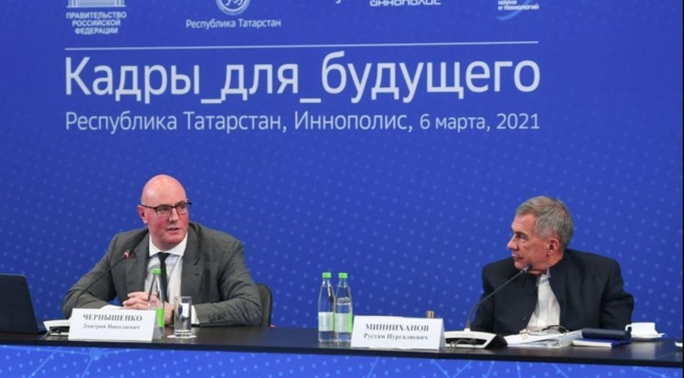 В российских вузах введут должность проректора по цифровизации