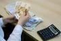 Сотрудник УФМС и трое жителей Левашинского района ответят за увод денег из Пенсионного фонда
