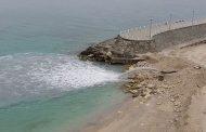 Суд обязал МУП «Дербент 2.0» заплатить 175 млн рублей за вред, причиненный Каспию