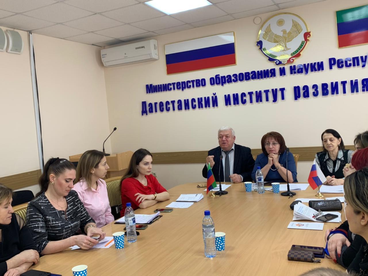 В ДИРО прошел семинар для участников конкурса «Учитель года Дагестана - 2021»