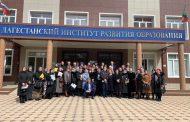 В ДИРО прошел семинар «Роль школьного музея в системе патриотического воспитания школьников»