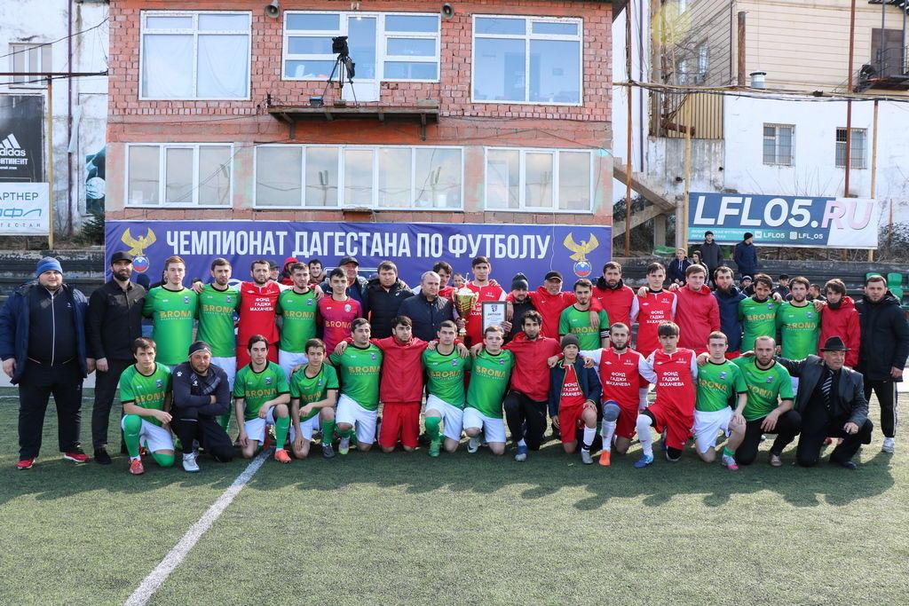 Футбольный клуб «Казбек» стал серебряным призером Кубка национальной футбольной лиги