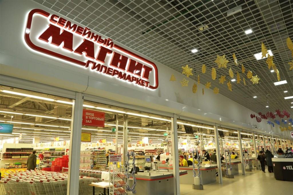 Торговая сеть «Магнит» планирует открыть около 180 магазинов в Дагестане