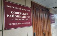 Суд во второй раз признал незаконными действия полиции, связанные с акцией протеста 23 января