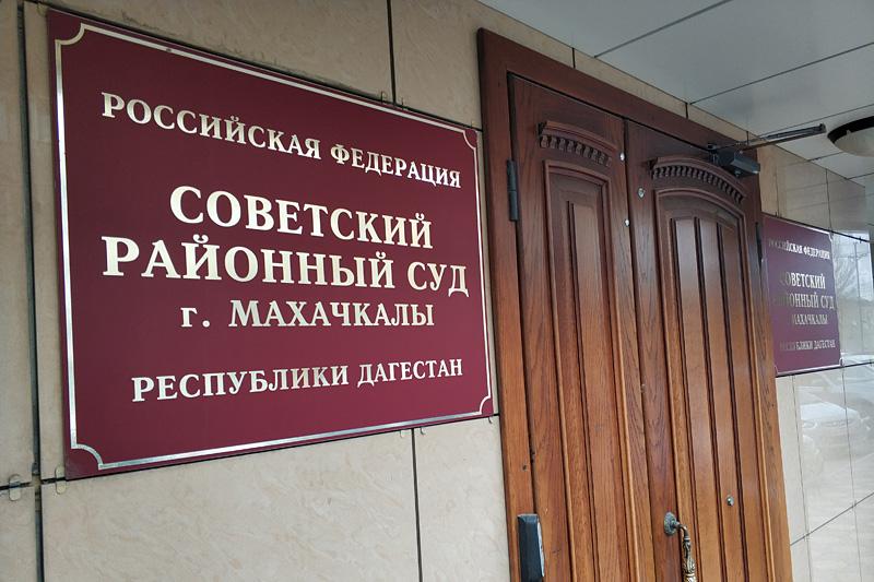 Житель Махачкалы приговорен к длительному сроку за ДТП с тремя погибшими