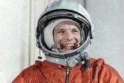 Тест: Насколько вы космический человек