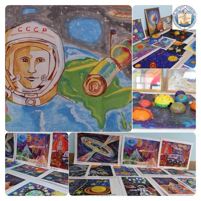 В ДИРО организовали выставку ко Дню космонавтики