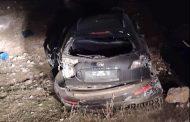 В Хивском районе после падения автомобиля с обрыва погибли три человека