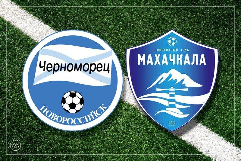 «Черноморец» крупно обыграл «Махачкалу»