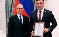 Камил Саидов награжден благодарностью президента за оказание социальной поддержки населению в период пандемии