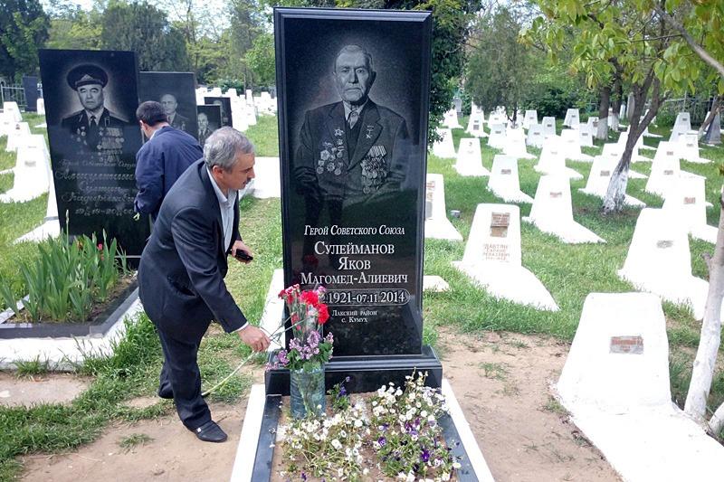 Дагестанцы – Герои Советского Союза. Якуб Сулейманов