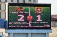 Победный дубль. Дагестанские команды во второй раз выиграли все свои матчи в туре