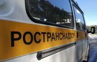 Сотрудники Ространснадзора в Дагестане заподозрены в вымогательстве и взяточничестве