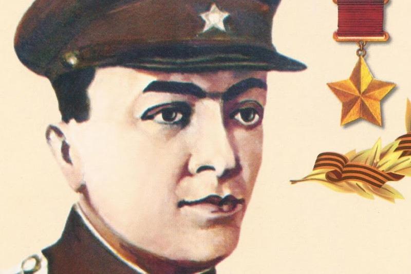 Дагестанцы – Герои Советского Союза. Иса Султанов