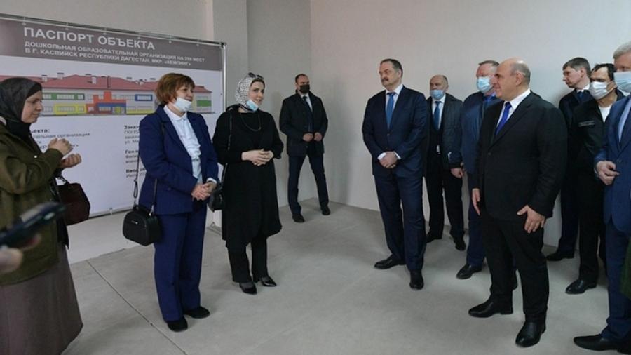 Михаил Мишустин ознакомился с ходом строительства детского сада в Каспийске