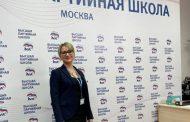 Депутат из Дагестана стала финалистом «Федерального ПолитСтартапа»