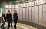 Абдулпатах Амирханов ознакомился с деятельностью исторического парка «Россия - моя история»