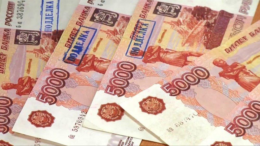 Суд в Махачкале рассмотрит дело о сбыте более 8,5 млн фальшивых рублей