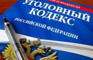 В Махачкале застройщик незаконно продал 20 квартир на 12 млн рублей