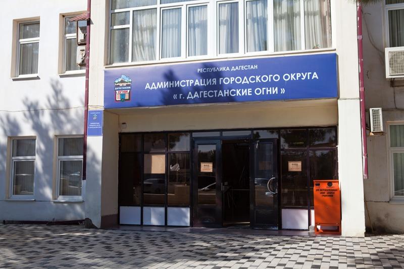 Бывший мэр Дагестанских Огней может стать фигурантом нового уголовного дела