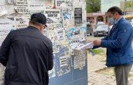 В Махачкале провели акцию по очистке улиц от листовок с незаконной рекламой финансовых услуг