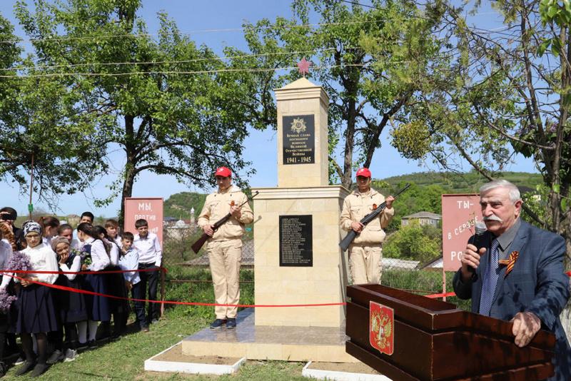 В Табасаранском районе открыли памятник воинам Великой Отечественной войны
