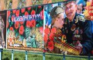 Улицы Кизляра украсили к 9 мая