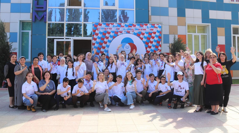 В Дагестане прошел слет Российского движения школьников