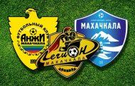 «Анжи», «Легион» и «Махачкала» получили лицензии РФС на будущий сезон
