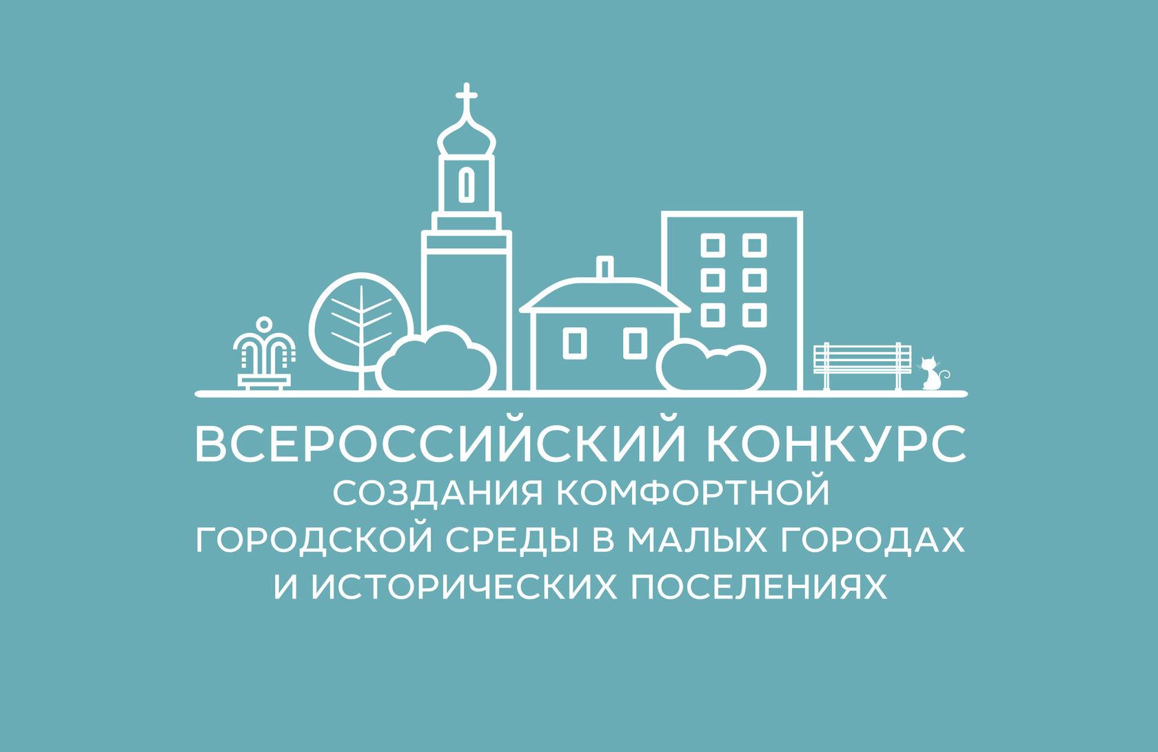 Села и города Дагестана могут получить гранты на развитие своих территорий