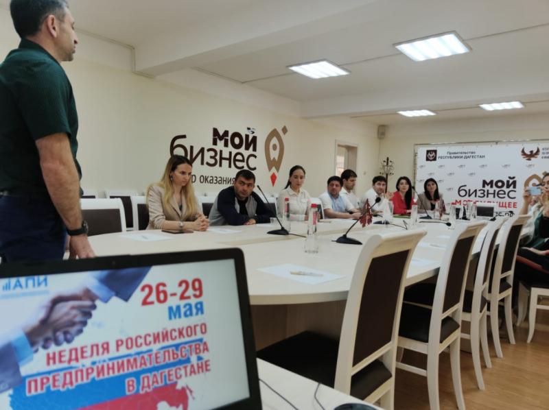 Сервис «2ГИС-Дагестан» принял участие в мероприятиях ко Дню предпринимательства