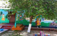 Детский сад из Гумбетовского района может стать участником проекта «Местные инициативы»