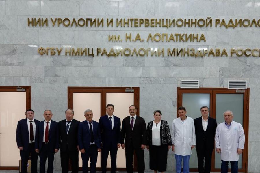 Сергей Меликов обсудил перспективы сотрудничества с НИИ урологии и интервенционной радиологии имени Н. А. Лопаткина