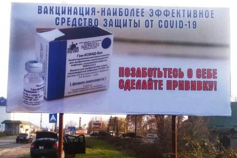 Более 1400 жителей Магарамкентского района привились от COVID-19