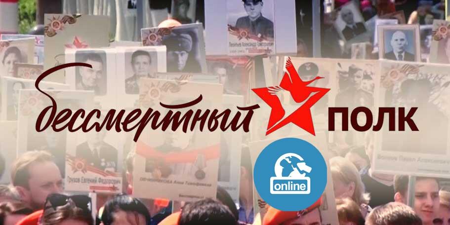 Главный редактор журнала «Народы Дагестана» примет участие в шествии «бессмертный полк» с портретом дедушки