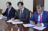 Заключено трехстороннее соглашение между МФЦ Дагестана, минэкономразвития и Банком России