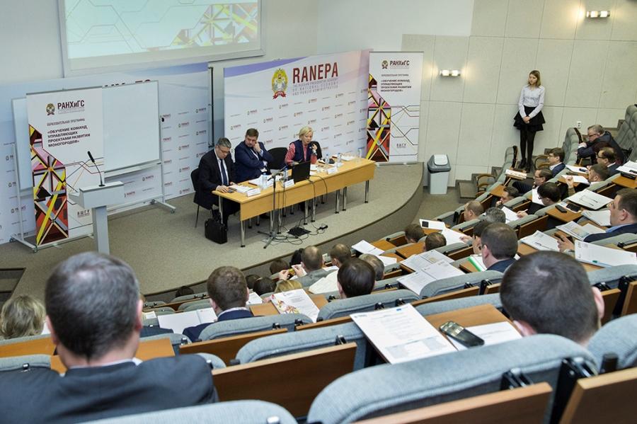 В Дагестане пройдет программа подготовки высших управленческих кадров