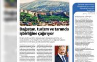В турецком журнале Dünya вышел материал о Дагестане