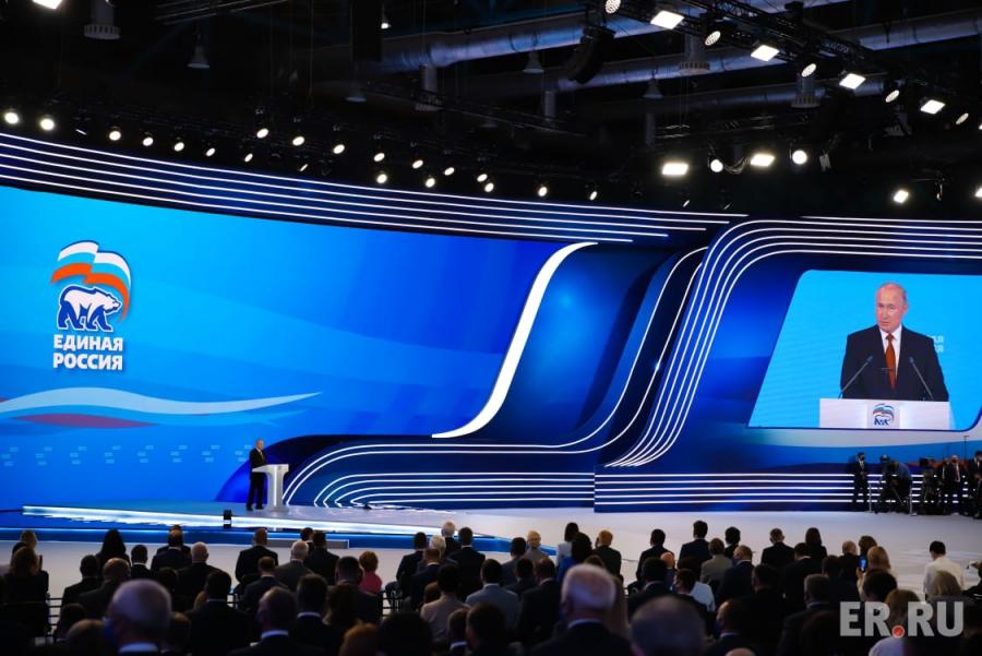 Сергей Меликов принял участие в пленарном заседании XX съезда «Единой России»