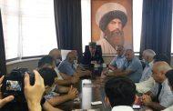 В «Фонде имама Шамиля» обсудили ситуацию с коронавирусом в Дагестане